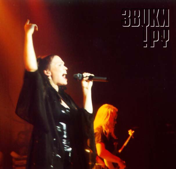 NIGHTWISH в Горбушке-2