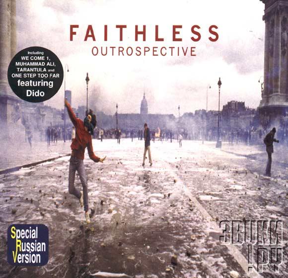 FAITHLESS WE COME ONE 2.0 ERIC PRYDZ FREAKENERGY СКАЧАТЬ БЕСПЛАТНО