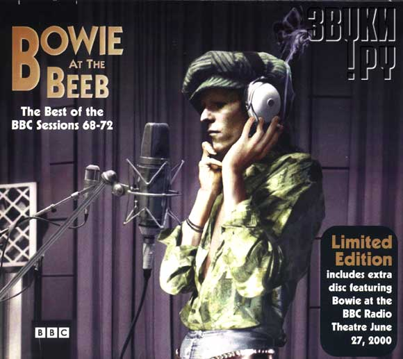 ОБЛОЖКА: Bowie At The Beeb