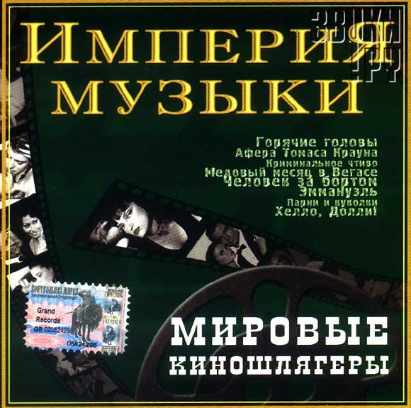 http://www.zvuki.ru/images/photo/19/19455.jpg