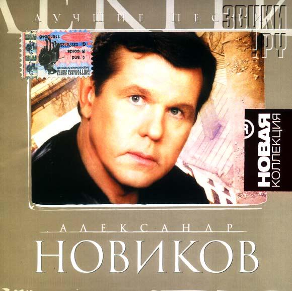 Сборник песен легендарного автора-исполнителя в стиле шансон на четырех mp3-дисках