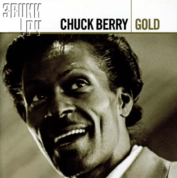 ОБЛОЖКА: Chuck Berry. Gold