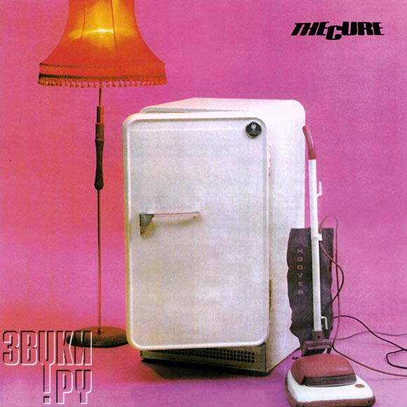 ОБЛОЖКА: Three Imaginary Boys