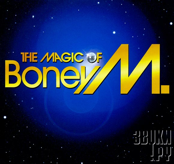 ОБЛОЖКА: The Magic Of Boney M