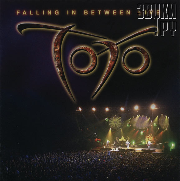 ОБЛОЖКА: Falling In Between Live