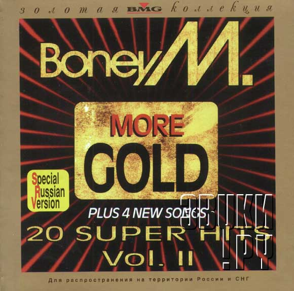 More Gold Vol.2
