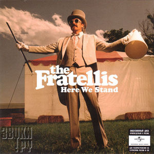 The fratellis henrietta torrent the board the fratellis henrietta torrent change up where the the fratellis