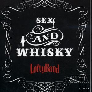 Секс с виски