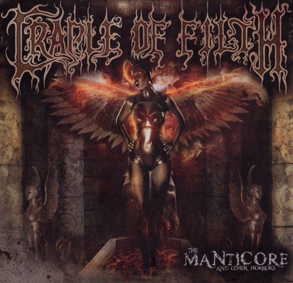 "ОБЛОЖКА: Cradle of Filth ""The Manticore and Other Horrors"""