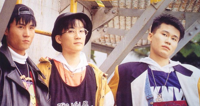 K-pop: Seo Taiji And Boys
