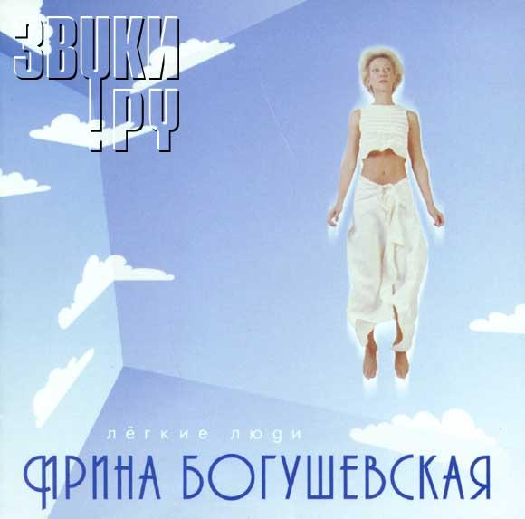 http://www.zvuki.ru/images/photo/7/7324.jpg